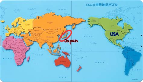 japan world map image brief basic information about japan part 1 lost in