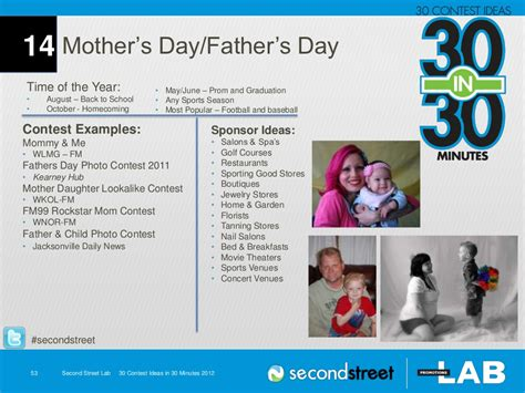 s day length 14 mother s day father s day time