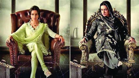 biography of haseena parkar reel life haseena parkar in soup for not doing designer s pr
