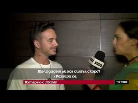j balvin interview j balvin gives interview for thevoicetv bulgaria youtube