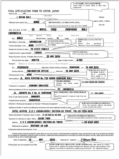 cara membuat visa wisata ke jepang visa wisata jepang dijamin dapat visa jepang erbina barus