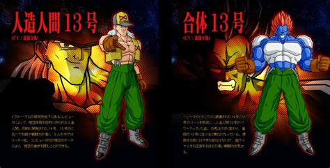 z android 13 sd otaku z android 13