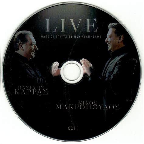 Q a full date a live ii mp3 free