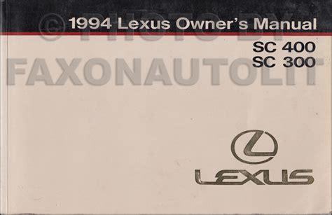 car repair manuals download 1994 lexus sc user handbook 1994 lexus es gs sc and ls features manual original