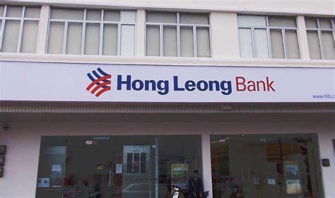 hlbb bank hong leong bank malaysia