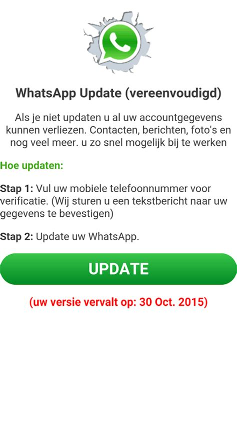 whatsapp wallpaper kosten nee je whatsapp is niet verlopen het is een scam