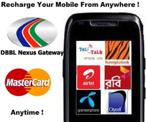Visa Gift Card Recharge - recharge your mobile balance with dbbl brac atm visa or master card top one