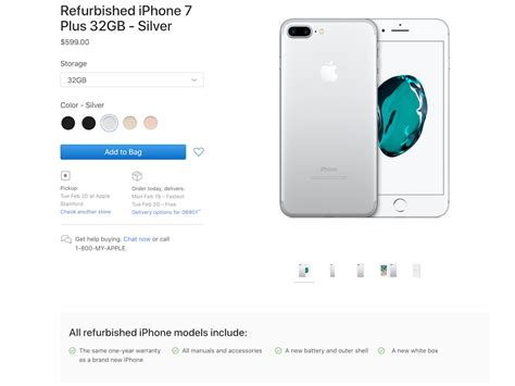 you now get an iphone 7 for half the price of an iphone x and it s a total business