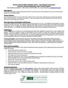office assistant description resume office assistant
