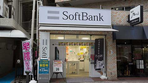 soft bank stock softbank idea beats intel to punch on apple