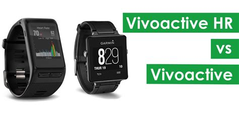 Vivoactive Hr garmin vivoactive hr vs vivoactive 10 differences