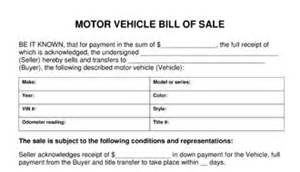 alfa img   showing gt motor vehicle bill of sale