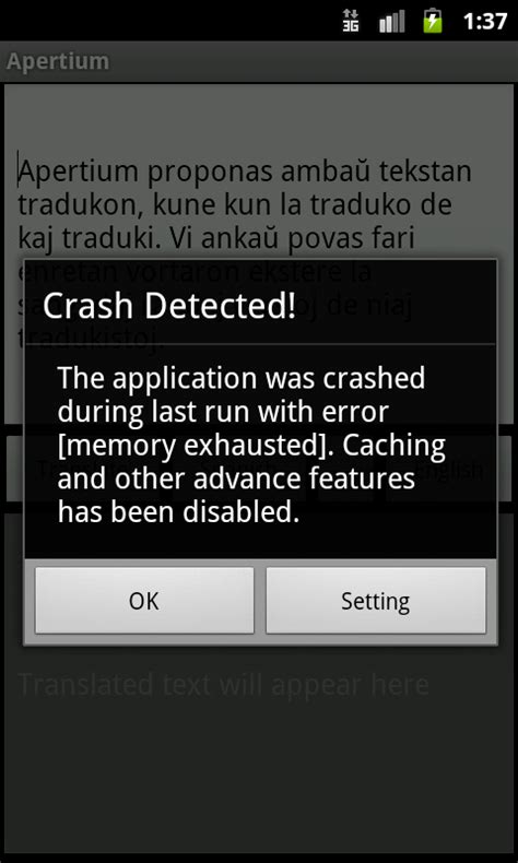 android crash arink s apertium android with crash detection