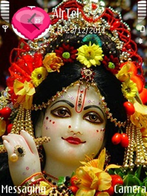 lord krishna themes mobile9 lord krishna themes lord krishna