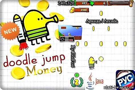 doodle jump money jar скачать бесплатно doodle jump money прыгающий человечек