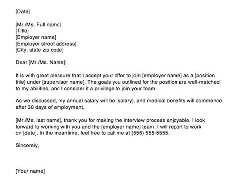 accepting a offer letter via email sle top form
