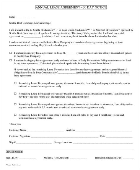 printable yearly rental agreement lease agreement form template