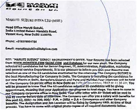 maruti suzuki letter the tribune chandigarh india news