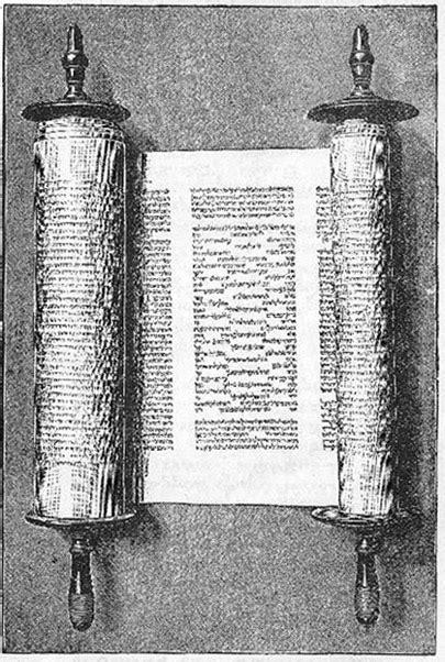 A Torá e o Livro de Enoque