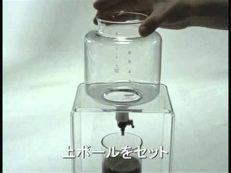 Hario Water Dripper Clear 780ml hario water dripper quot clear quot