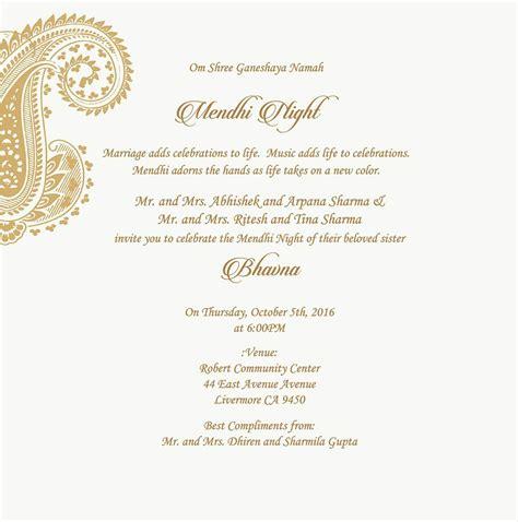 mehndi invitation card template wedding invitation wording for mehndi ceremony mehndi