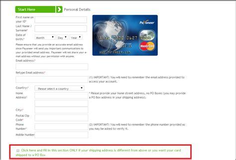 cara mendapatkan kartu kredit gratis dari payoneer cara daftar payoneer kartu kredit gratis dapat bonus 25