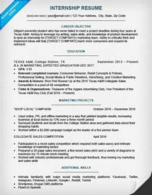 resume templates internship this resume template