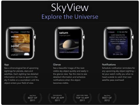 skyview for android skyview now on apple our version 3 3 out
