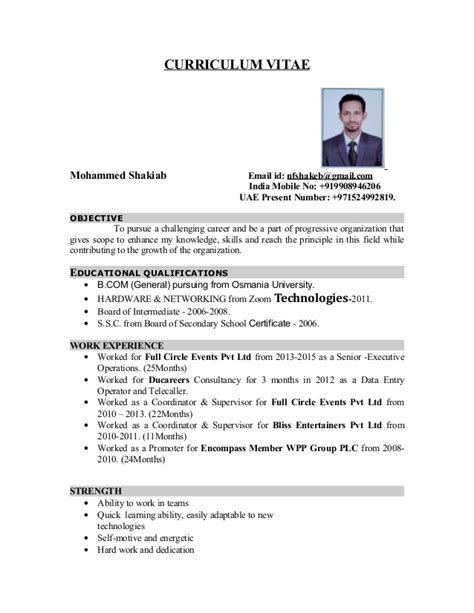 curriculum vitae format doc india mohammed shakiab cv hyderabad india
