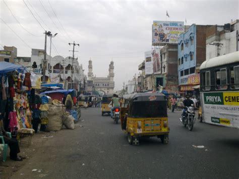 pista house haleem near charminar cityrockz