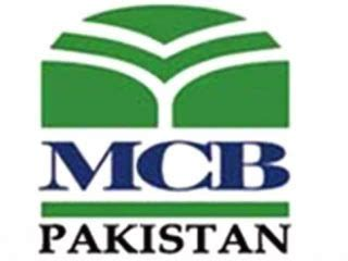 muslim commercial bank pakistan branch manager muslim commercial bank pkvacancy