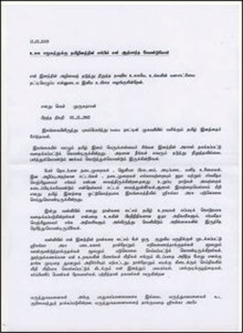 Request Letter Format In Tamil Tamilnet 13 02 09 Eezham Tamil Immolates Himself To In Front Of Un Office In Geneva