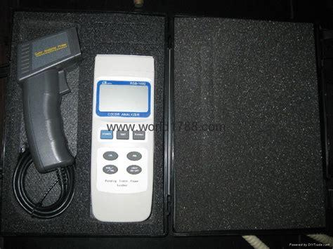 color analyzer color analyzer rgb 1002 lutron china manufacturer