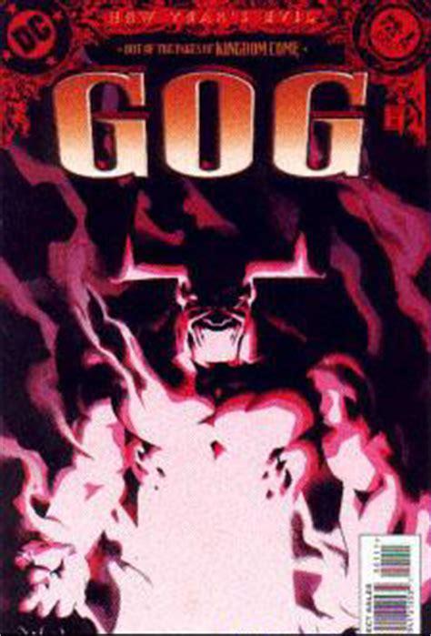 Gog Gift Card - superman homepage