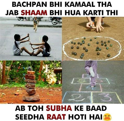 bachpan ki yaadein photo  whatsapp