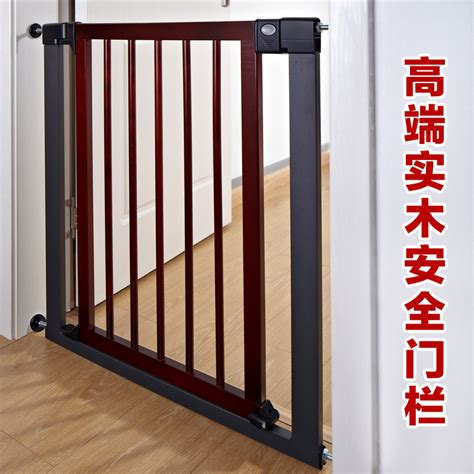 Child Doors by Compare Prices On Child Door Gate Shopping Buy Low