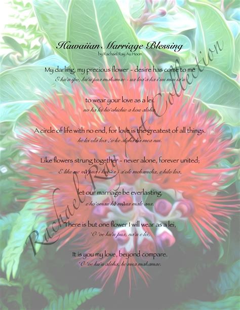 Wedding Blessing Hawaiian by Rachael Collection Local Hawaii Artist