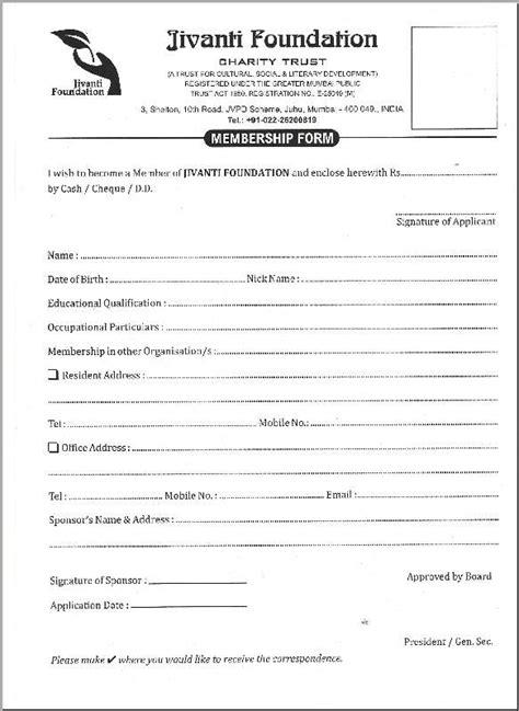 Jivanti Foundation Membership Form Graphic Pinterest Membership Application Form Template Free