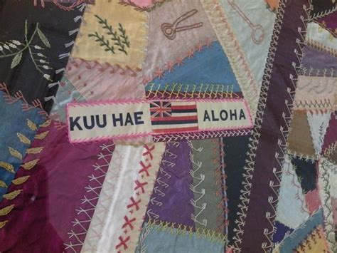 liliuokalani s heartbreaking quilt story picture