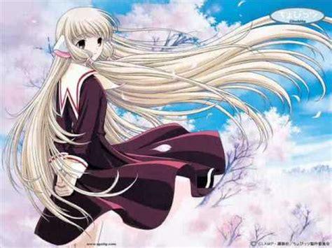 imagenes anime hermosas imagenes lindas anime youtube