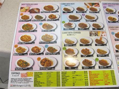 coco ichibanya menu fried gyoza picture of curry house coco ichibanya aiea