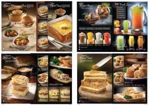 konstudio hainan tea menu design