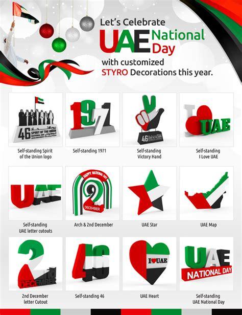 national day 46th uae national day styro