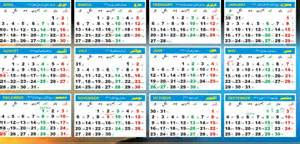 islamic calendar 2017 pakistan printable 2017 calendars