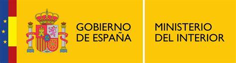 Ministerio Del Interior | file logotipo del ministerio del interior png wikimedia