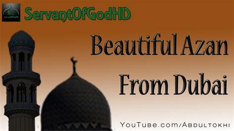 beautiful and azan beautiful azan from dubai must