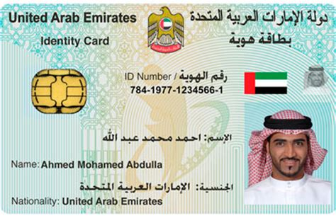 emirates id status 95pc emiratis renew id cards on time