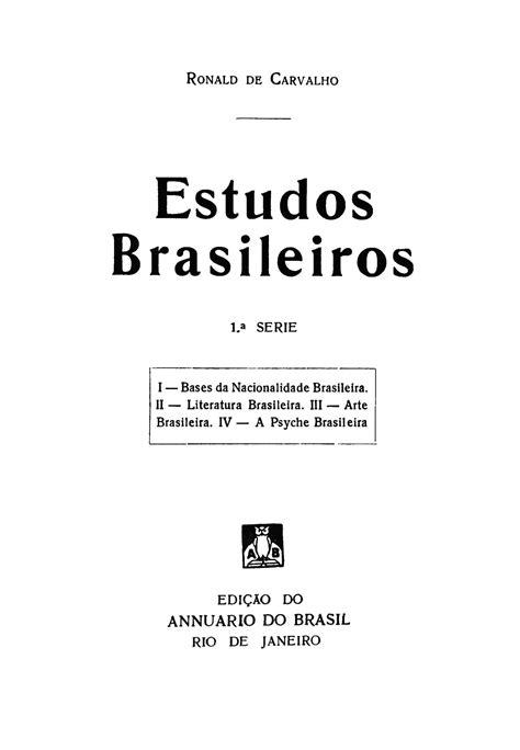 Biblioteca Brasiliana Guita e José Mindlin: Estudos