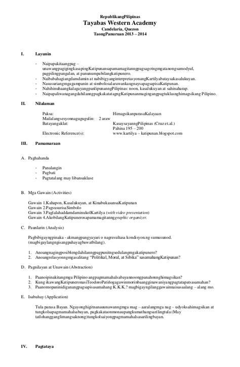 Lesson Plan Template K 12 | lesson plan k12 araling panlipunan