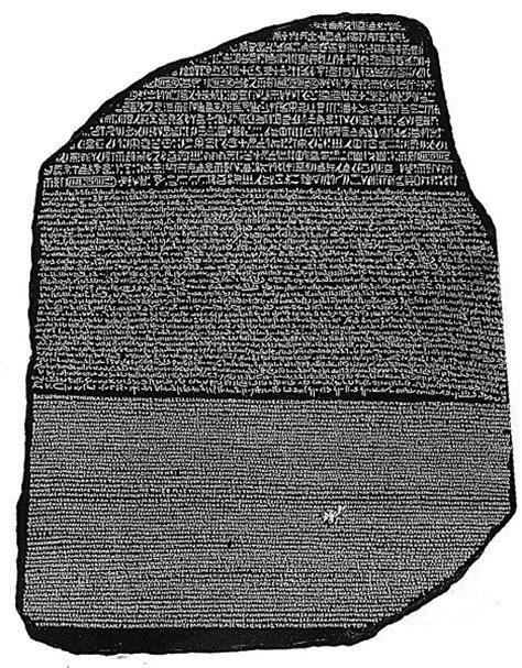 Rosetta Stone Tool   conspiracies and mysteries the rosetta stone mystery